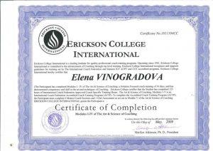 Международная академия коучинга, Erickson College International